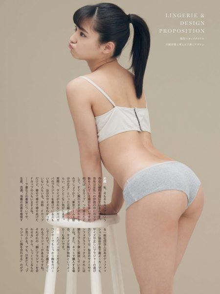 片岡沙耶 画像008