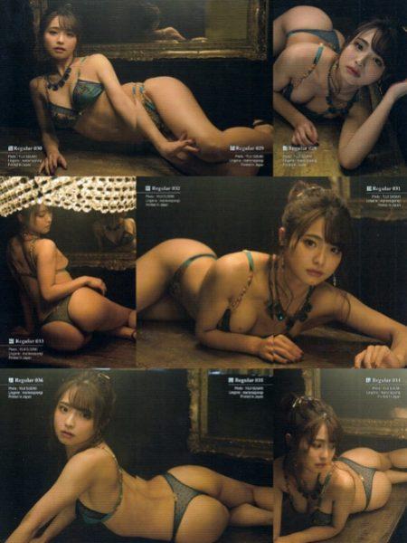 片岡沙耶 画像118