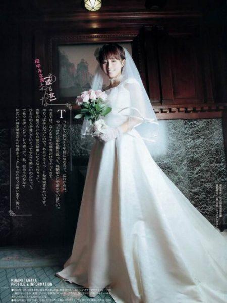 田中みな実画像051