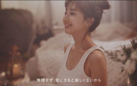 田中みな実 画像020