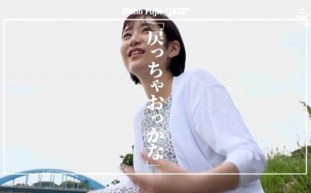 藤江史帆 画像021