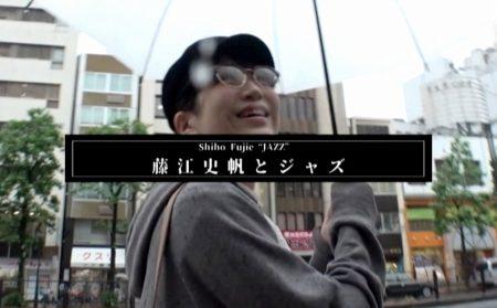 藤江史帆 画像028