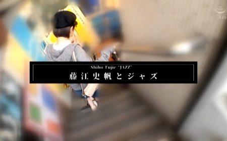 藤江史帆 画像029