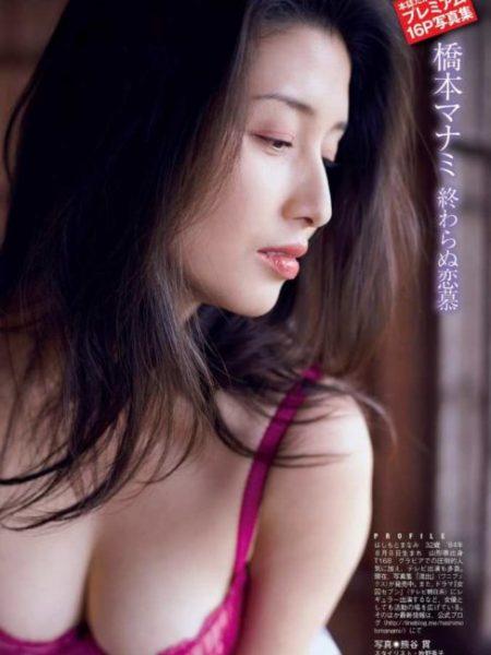 橋本マナミ 画像089