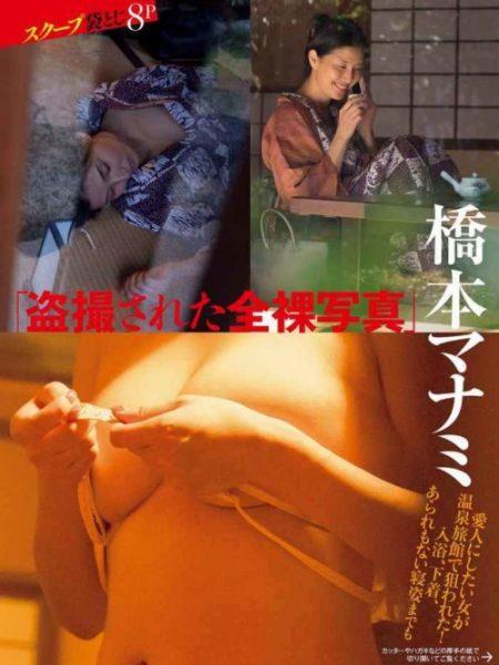 橋本マナミ画像018