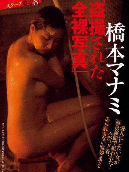 橋本マナミ画像026