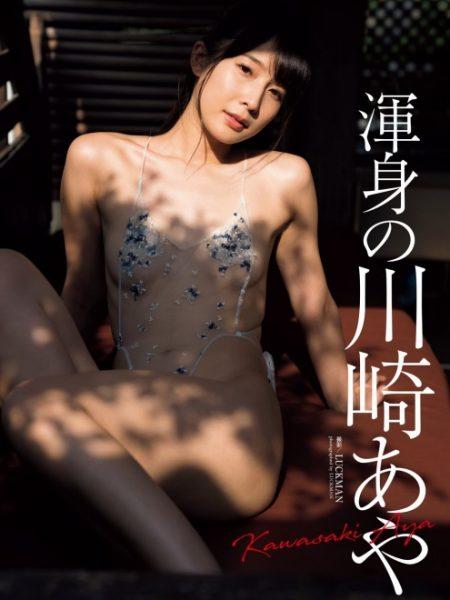川崎あや 画像006