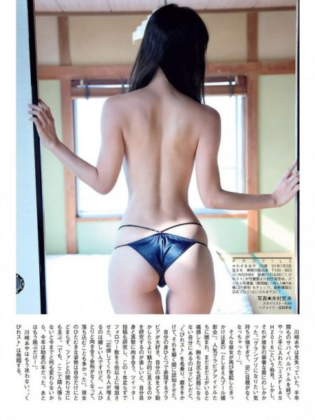 川崎あや画像007