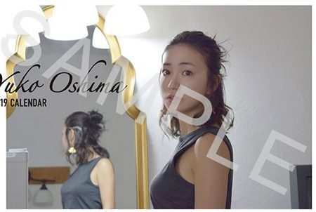 大島優子 画像021
