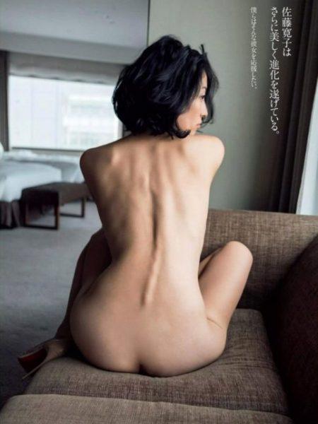 佐藤寛子 画像014