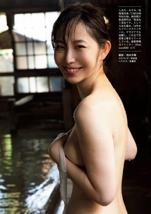 塩地美澄 画像01_006