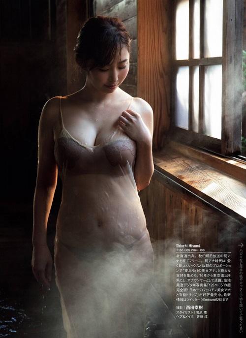 塩地美澄 画像01_013