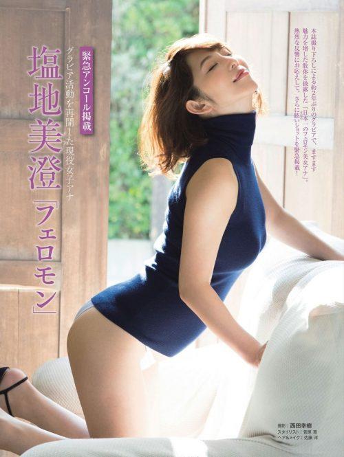 塩地美澄 画像01_014