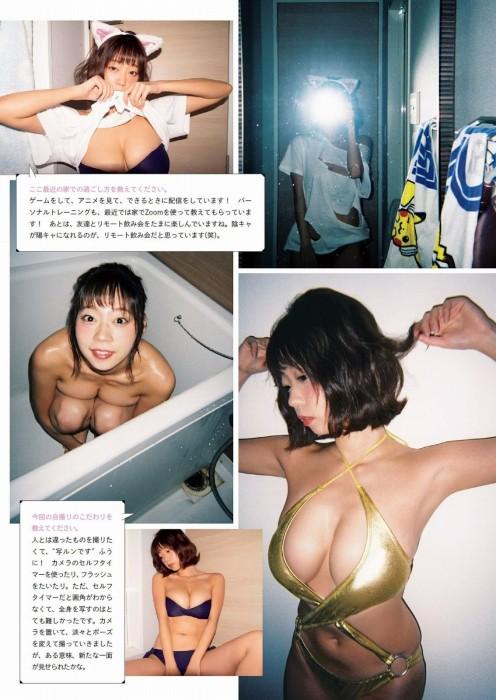 青山ひかる画像002