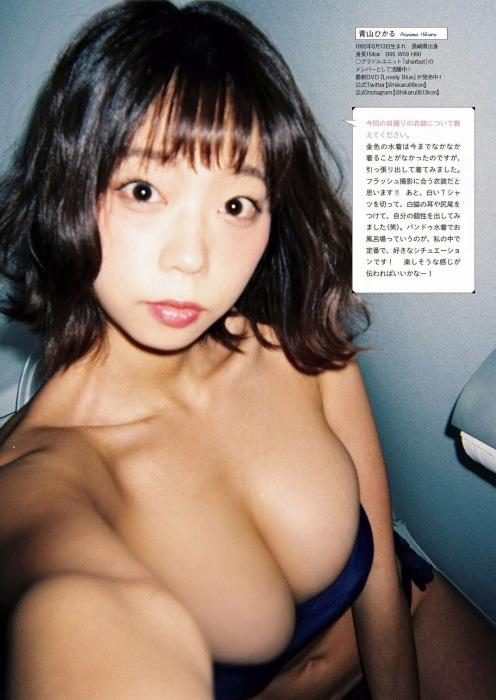 青山ひかる画像003