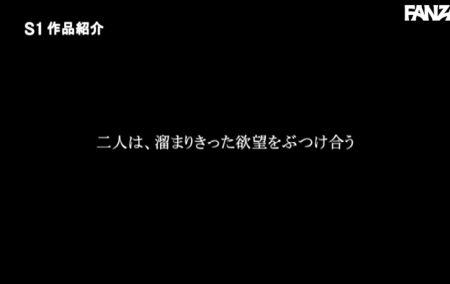 橋本ありな画像088