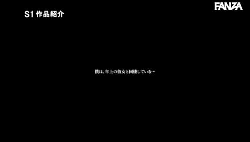 星宮一花 画像01_013