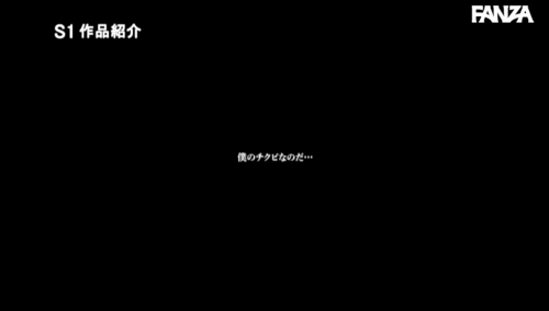 星宮一花 画像01_016