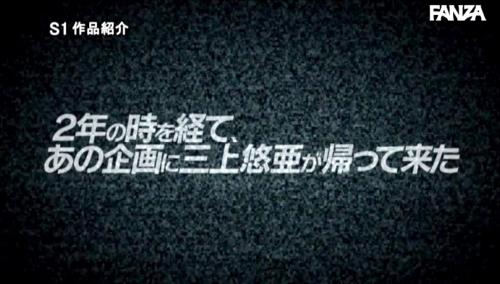 三上悠亜画像045