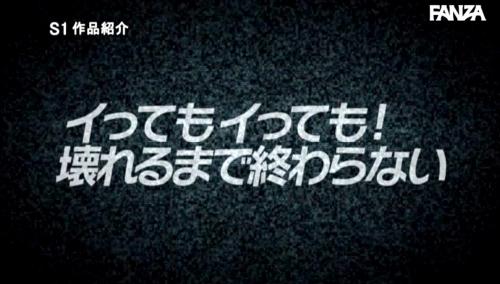 三上悠亜画像060