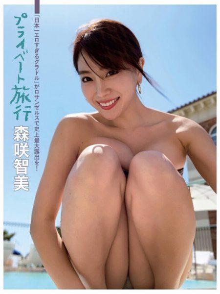 森咲智美 画像010