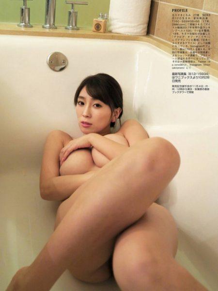 森咲智美 画像013