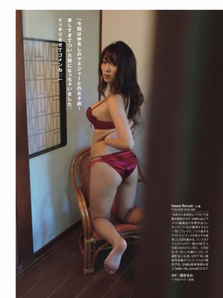 森咲智美 画像027