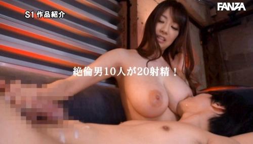 安齋らら 画像153