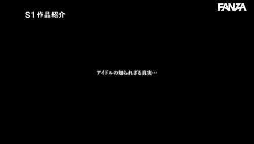 三上悠亜 画像081