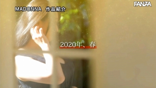 ShiraishiMarina_2_01_097