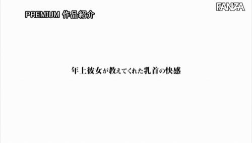 山岸逢花 画像01_013