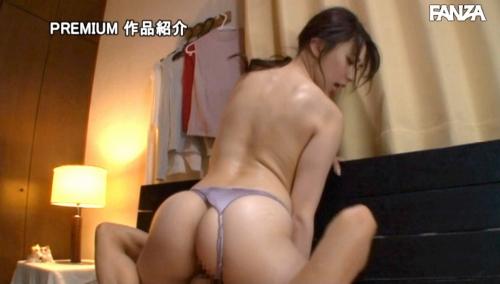 Yamagishi Aika__2_01_109