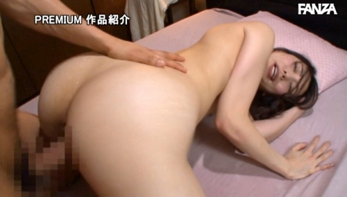 Yamagishi Aika__2_01_117