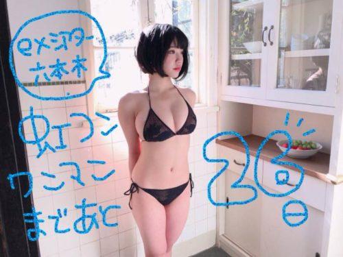 根本凪画像075