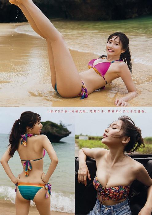 佐野ひなこ 画像022