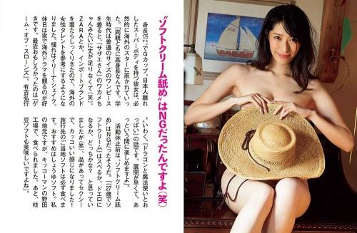 染谷有香 画像033