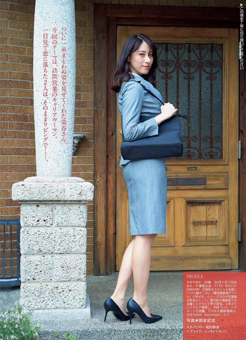 染谷有香画像01_022