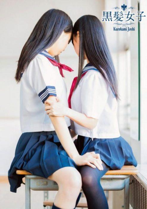 黒髪女子 エロ画像001