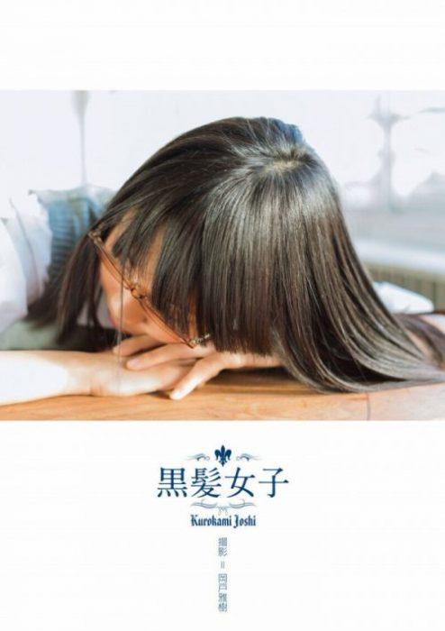 黒髪女子 エロ画像003