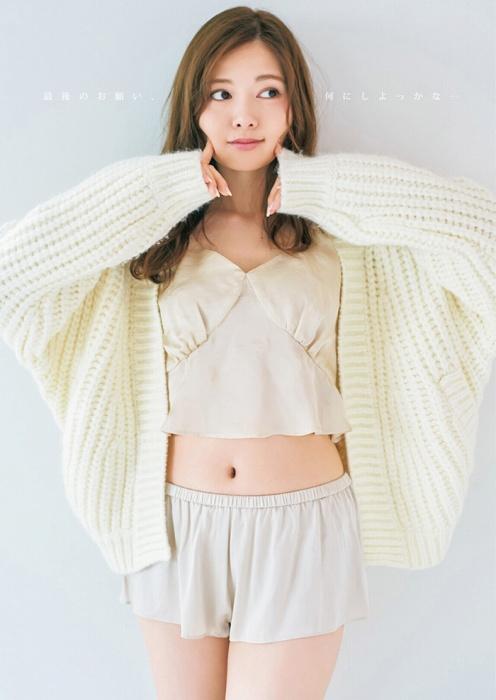 白石麻衣画像 エロ画像001