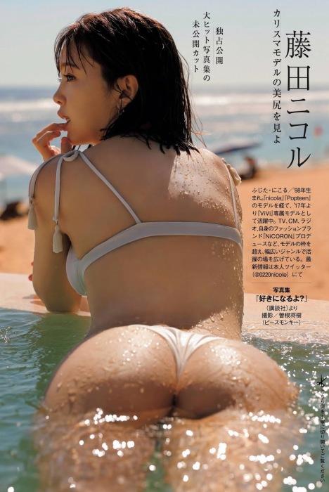 藤田ニコル 画像048