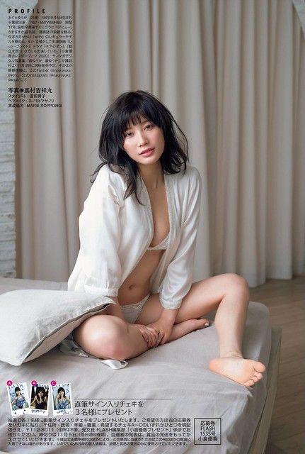 小倉優香エロ画像125