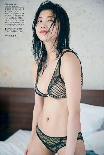 小倉優香エロ画像143