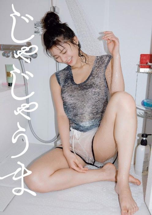 小倉優香エロ画像161
