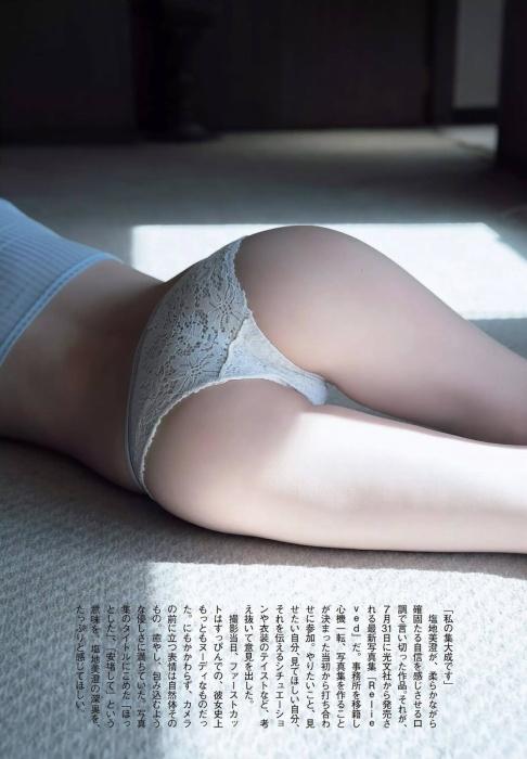 shiochimisumi_2_01_030