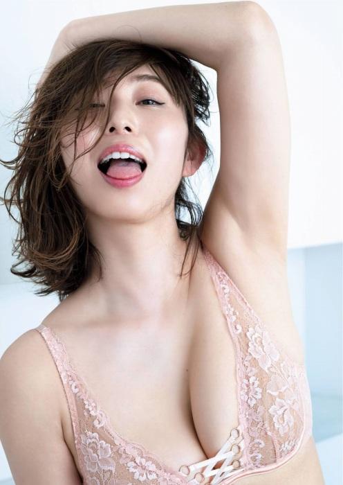 shiochimisumi_2_01_032