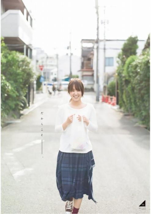 菅井友香 画像035