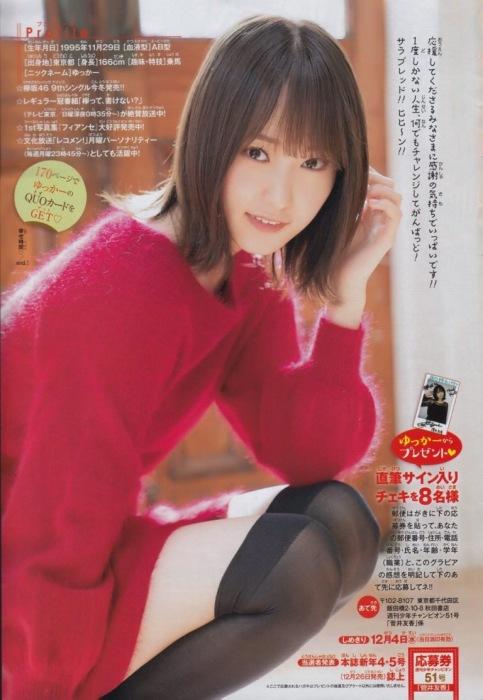 菅井友香 画像057