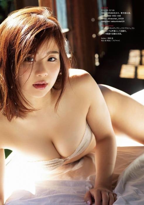平嶋夏海 画像008
