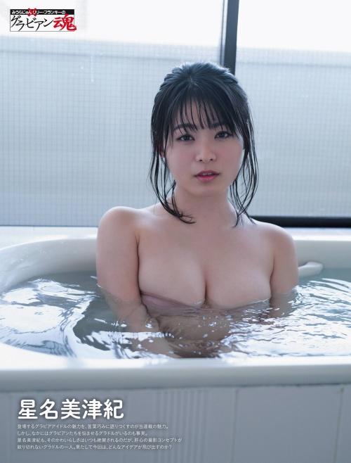 星名美津紀 画像01_005